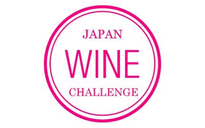 Ochoa Gran Reserva 2009 Medalla De Bronce en el Japan Wine Challenge 2017